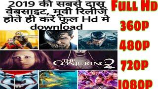 How to download new hollywood movie in hindi (4k,full hd) 2019, 2020 namaskar dosto is video me mein aapko bataunga ki aap kis tarah se or bollywoo...