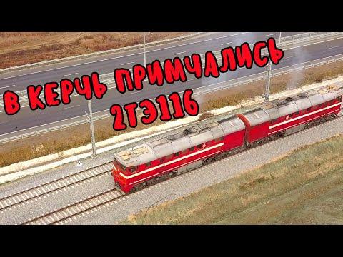 Крымский мост(27.11.2019)На Ж/Д