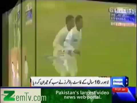 Umri bowler