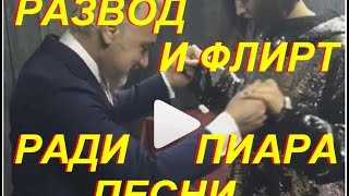 Развод с Тарасовым, флирт с Джанлука Вакки – все ради пиара песни Бузовой!