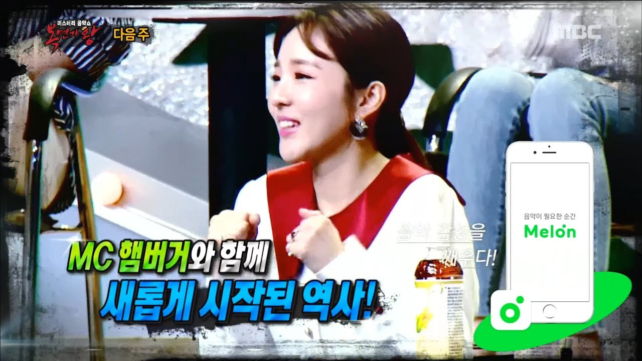 News: Preview of Sandara Park as Celebrity Guest Judge Panel