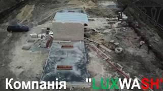 Lux Wash Видео обзор мойки самообслуживания строительства в городе Буск