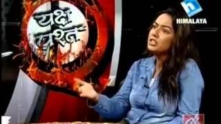 Khusbu Oli ( Gangster Dinesh Adhikari ' Chari Girlfriend)