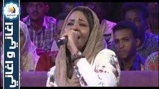 مكارم بشير - دمعة الشوق - أغاني وأغاني رمضان 2016