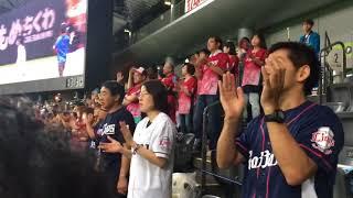 2017年8月19日 埼玉西武ライオンズ対北海道日本ハムファイターズ 埼玉西...