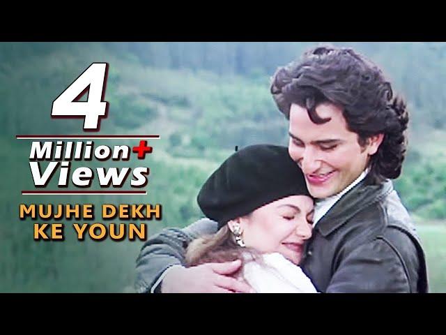 Mujhe Dekh Ke Youn | Saif Ali Khan, Pooja Bhatt | Sanam Teri Kasam