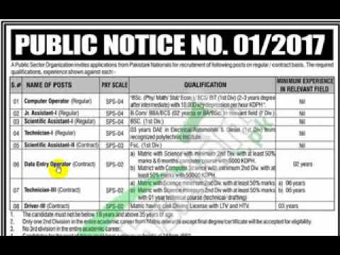 Jobs in PAEC Atomic Energy Jobs Application Form Download Online