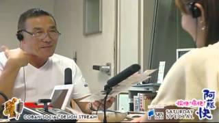 8月3日(土)のSBSラジオ「愉快!痛快!阿藤快!」、阿藤快と愉快な仲...