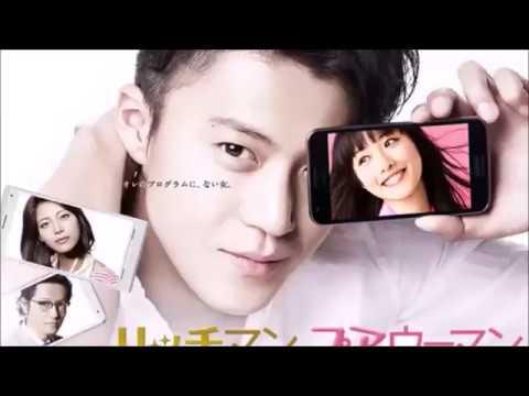Japon Klip - Aptal aşık