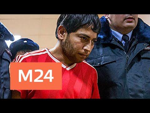 Какой приговор вынесли банде GTA, которая убивала водителей - Москва 24
