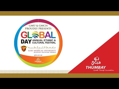 ANNUAL GLOBAL DAY CELEBRATED AT GULF MEDICAL UNIVERSITY