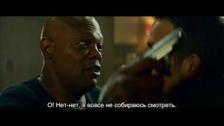 Телохранитель киллера (2017) Отрывок на русском HD