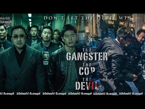 Ганстер Коп и Дьявол / The Gangster The COP And The Devil