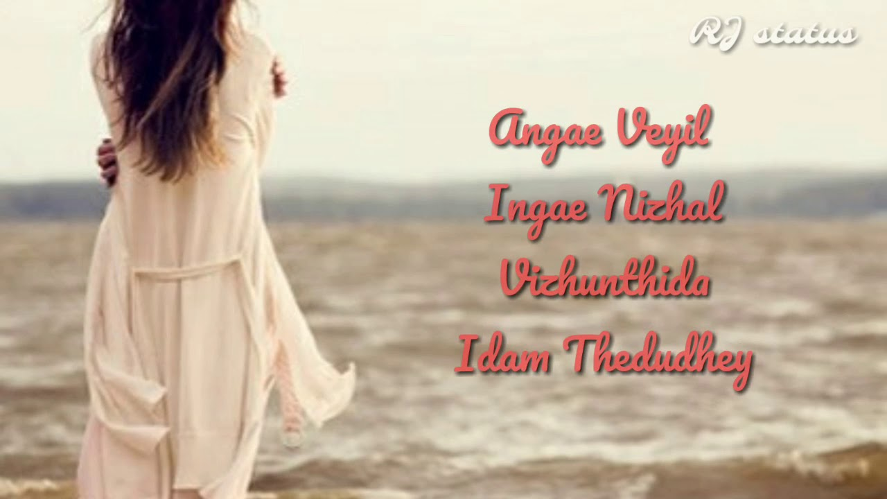 Kayal movie diyalo song download | sleepisyzac.