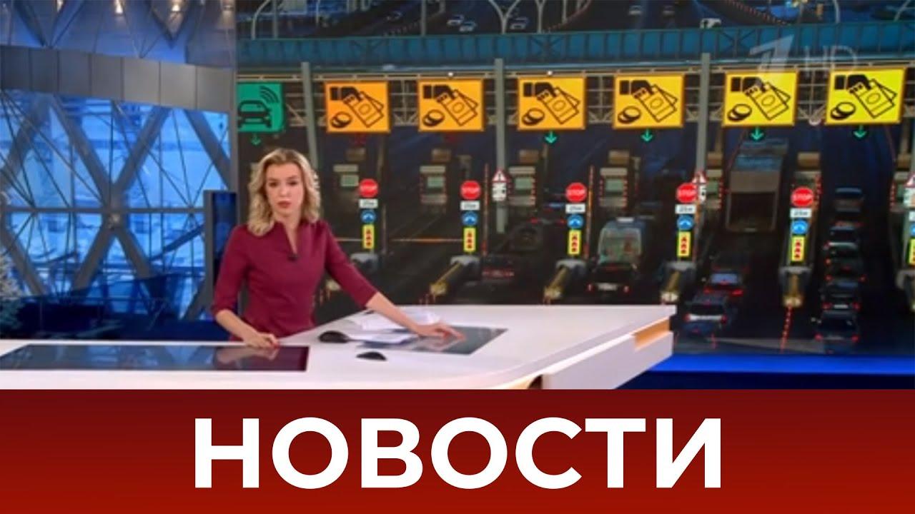 Выпуск новостей в 10:00 от 10.01.2021 MyTub.uz TAS-IX