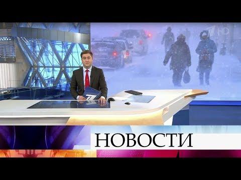 Выпуск новостей в 09:00 от 19.11.2019