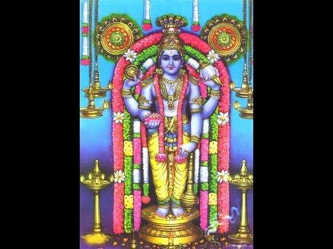 pahi pahi gopabala English by Uma Vinod Sundara Narayana Composition S-122(b2)
