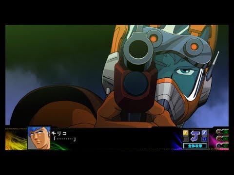 SRW Z3 Jigoku-Hen - Chirico's Pistol Kills Everything