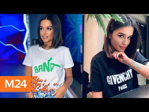 Ксению Бородину подозревают в торговле китайской одеждой - Москва 24