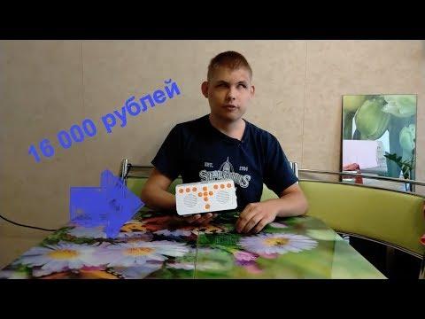 Тифлофлешплеер СОЛО-4 - Техника для слепых