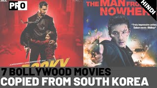 7 Bollywood Movies Copied From South Korean Cinema I Explained In Hindi