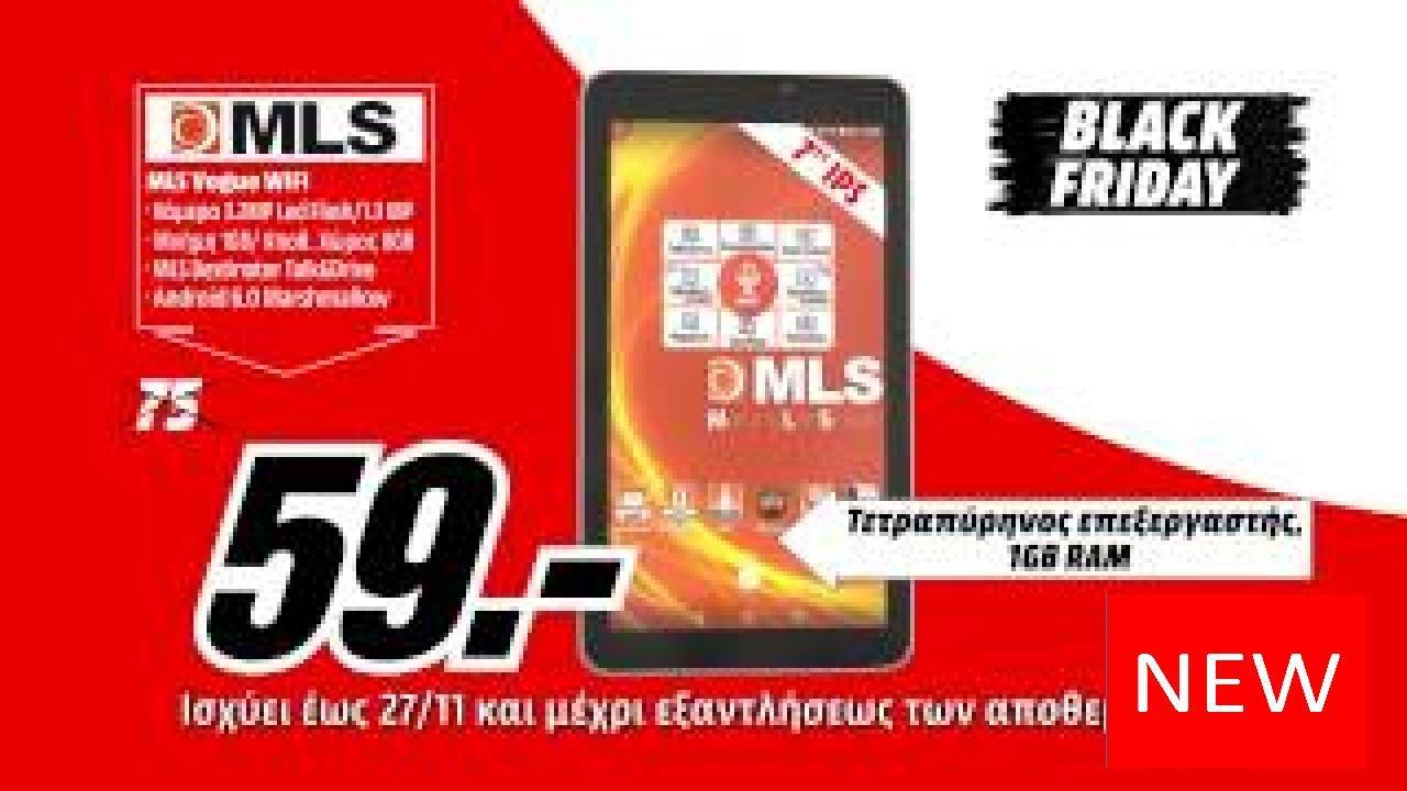 black friday media markt laptop lenovo yoga tablet mls. Black Bedroom Furniture Sets. Home Design Ideas
