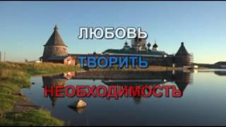 Обитель Прилепина на Соловках