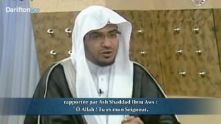 Comment demander le pardon (à Allah) avec certitude - Sheikh Salah Al Moghamssi thumbnail