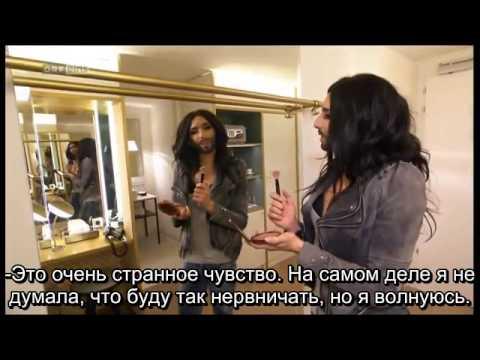 Кончита - ее путь в Копенгаген с русскими субтитрами/ Movie about Conchita Wurst