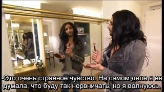 """Кончита - ее путь в Копенгаген"" с русскими субтитрами/ Movie about Conchita Wurst"