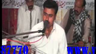 FIVE STAR DVD BASRIAN & KOLIAN ROD DINGA KHARIAN GUJRAT CH ASHFAQ desi program mahiye tappy 1