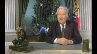 1999г. - 31 Декабря Обращение Президента Ельцина к гражданам России