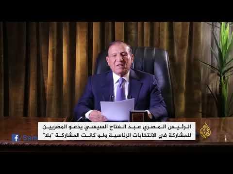 السيسي: لسنا جاهزين لخوض انتخابات تعددية  - نشر قبل 2 ساعة