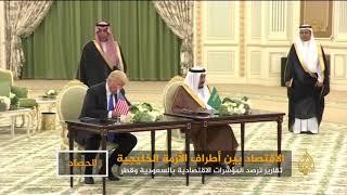 عجز ميزانية السعودية 19.4 مليار دولار بالنصف الأول thumbnail