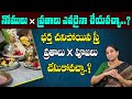 Raama Raavi - Importance and Procedure Nomulu/Vratalu | Nomulu/Vratalu Traditional Poojas | SumanTV
