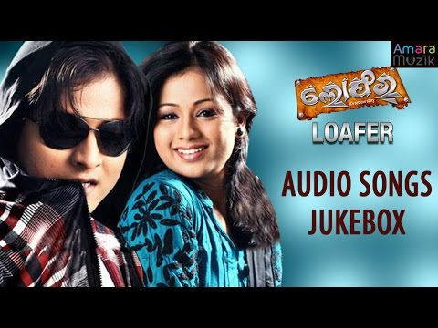Loafer Odia Movie || Audio songs Jukebox HQ | Babushan, Budhay dita, Archita