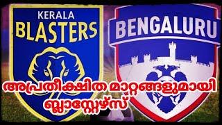 Kerala Blasters VS Bangaluru FC - Preview - 6/2/2019