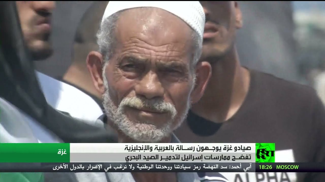 نقابة صيادي غزة: إسرائيل دمرت الصيد البحري  - 19:54-2021 / 7 / 11