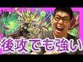 【逆転オセロニア】クラスマッチの後攻でも勝てる!S6ベルゼブブトップの魔デッキ!!!