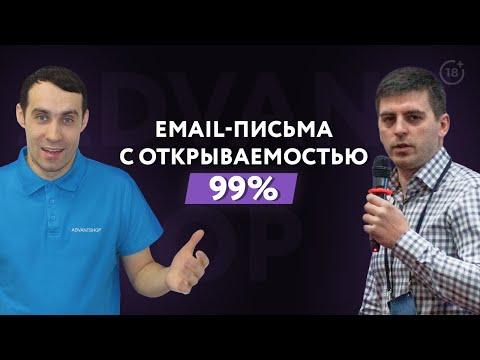 Вопрос: Как создать эффективное электронное письмо для рассылки?