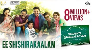 Download Hindi Video Songs - Ee Shishirakaalam | Jacobinte Swargarajyam | Nivin Pauly, Vineeth Sreenivasan, Shaan Rahman |