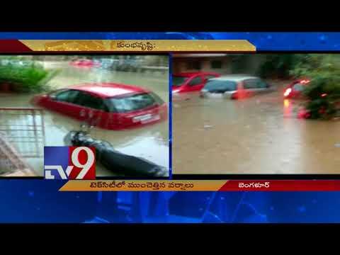 Heavy rain wreaks havoc in parts of Bengaluru - TV9