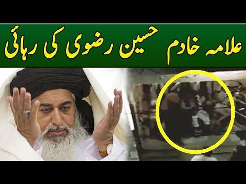 Allama Khadim Hussain Rizvi Released From Jail | Neo News