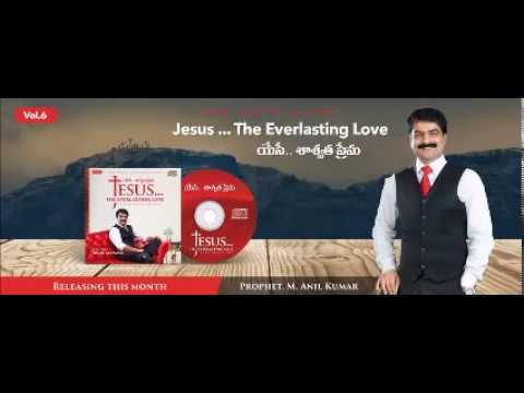 Everlasting love christian song