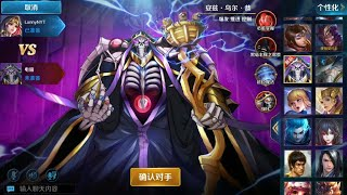 CHINESE SERVER UPDATE | NEW HERO AINZ - HEROES EVOLVED