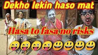 Tik Tok viral video new viral Tik Tok Sagar Goswami video funny video funny dialogue