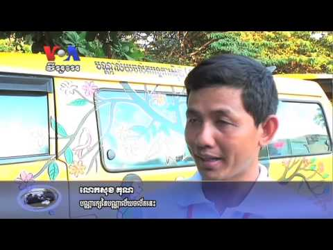 Mobile Libraries Help Instill Reading Habit in Children (Cambodia news in Khmer)