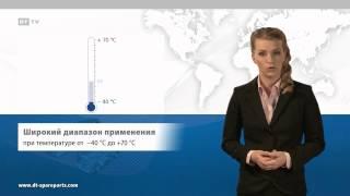 Амортизаторы моста для грузовиков, трейлеров и автобусов · PP201202
