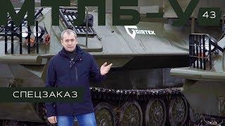"""Обзор МТЛБу """"Смотки"""" для геофизиков от компании ГИРТЕК"""