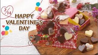 森永クックゼラチンで作るバレンタインレシピ
